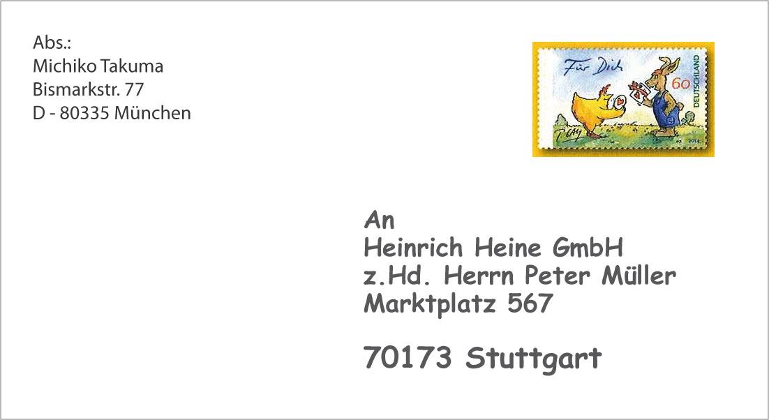 切手 a4 代 封筒