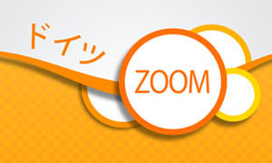 zoom germany jp w300h180